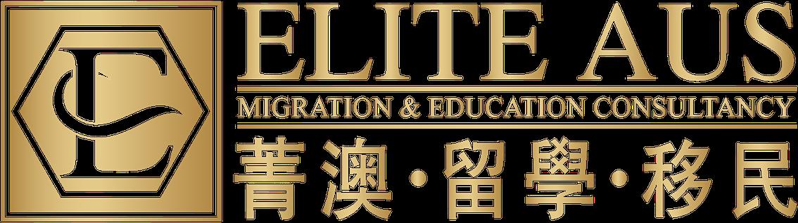 Elite AUS